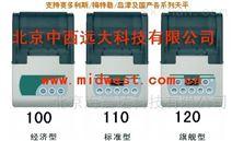 天平打印機(配賽多利斯YDP03、YDP20型現貨