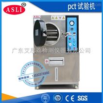 济宁高压蒸煮设备制造商