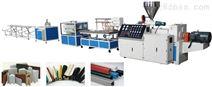 PE型材生产线供应