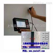 上海ZBL-F103裂縫寬度觀測儀、智能裂縫測寬儀報價