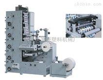 RY320-A型全自动柔性版印刷机