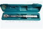SGTG产预置式扭力扳手760N.m价格