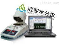 COC塑料快速水分快速测定仪丨含量标准丨检测方法