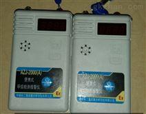 AZJ-2000(A)型甲烷检测报示仪