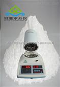 恒重法碳酸钙水分含量检测仪 什么价格