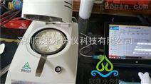 实验室塑胶水分检测仪