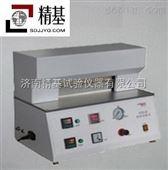 双面热封试验仪--三点式热封试验机
