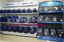 武汉逆变焊机供应_武汉瑞祥机电_小型家用电焊机供应