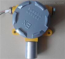 防爆型氢气气体探测器  氢气气体浓度巡检报警器
