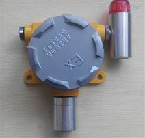 工业用二氧化氯探测报警器 壁挂式二氧化氯泄漏报警器