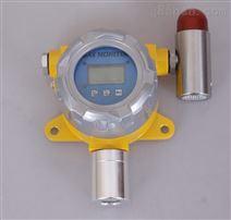 液化烃漏液报警器  液化烃液化气安全报警器