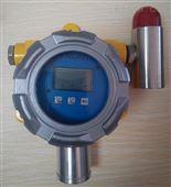 商用氢气浓度探测器  气体氢气浓度检测仪