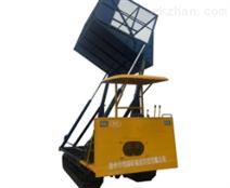 ZDCF-4T履带式翻转卸料车