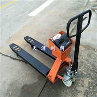 YCS-2T滨州1000公斤地牛秤,2吨带打印电子叉车秤