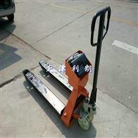 YCS-2T新乡1000千克电子叉车秤,1吨2T叉车电子磅