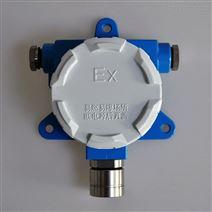 化工厂专用可燃气体报警器化工防爆可燃气体报警器固定式
