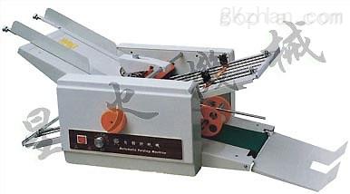 包装机/DZ-8两折盘自动折纸机