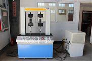 双工位钢丝绳芯输送带动态粘合强度试验机