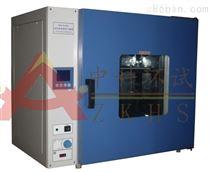 质量好智能干燥箱/实验室恒温烘箱/质检所电热鼓风干燥箱