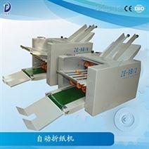 成都自动折纸机 全自动说明书折页机纸张折叠机