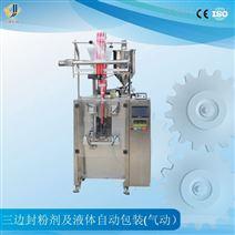 济南粉剂液体二合一包装机
