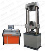 恒乐仪器微机控制电液伺服万能试验机