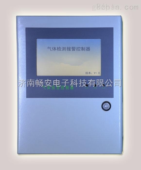 辽宁省本溪市化学物品存放区专用氯化氢气体检测仪,隆重推出2016年优秀产品