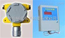 安徽芜湖市冶炼行业、化工行业专用环氧乙烷气体报警器,支持货到付款、诚信经营