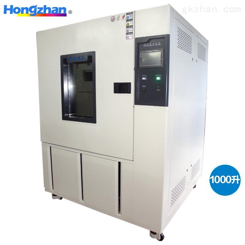 武汉电工电子测试恒温恒湿试验箱