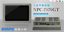 北京诺维世纪 7寸工业平板电脑 NPC-7070GT
