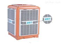 去除车间粉尘异味的工厂通风降温设备