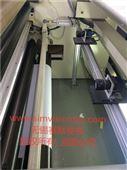 上海纸张在线检测系统供应商推荐-赛默斐视