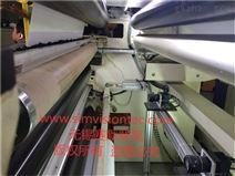 高精度纸张表面缺陷在线检测系统-赛默斐视
