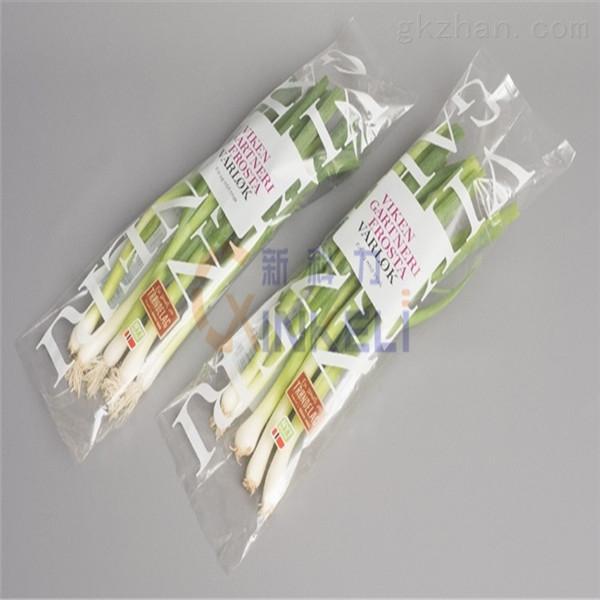 多功能伺服蔬菜包装机