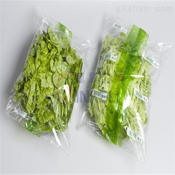 全伺服下走纸蔬菜包装机