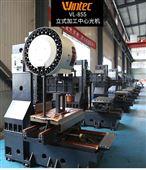 VL-855立式加工中心光機