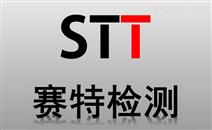 纸箱测试瓦楞纸箱国家标准GB/T6543-2008