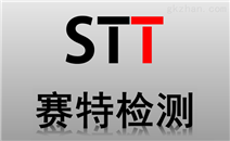 GBT4996托盘测试标准 托盘检测项目