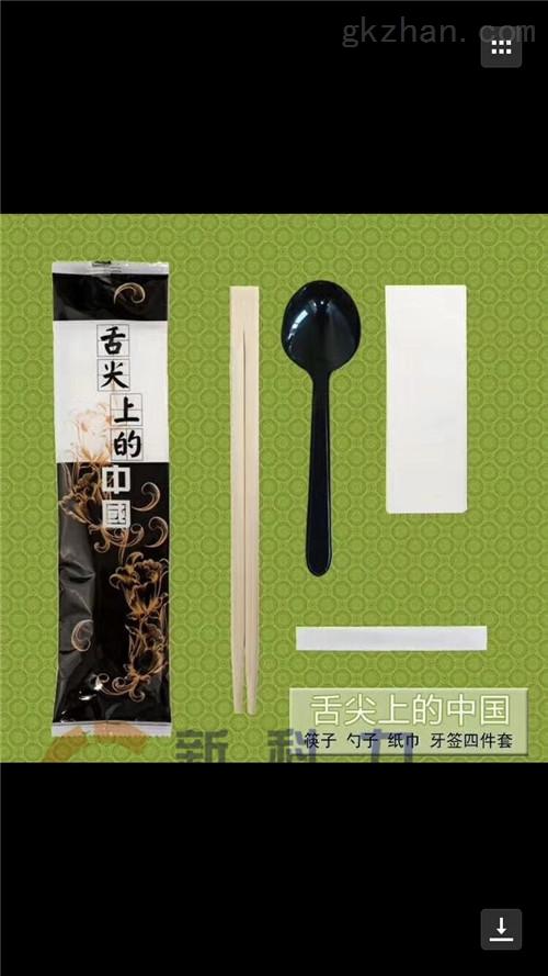 筷子刀叉四件套包装机