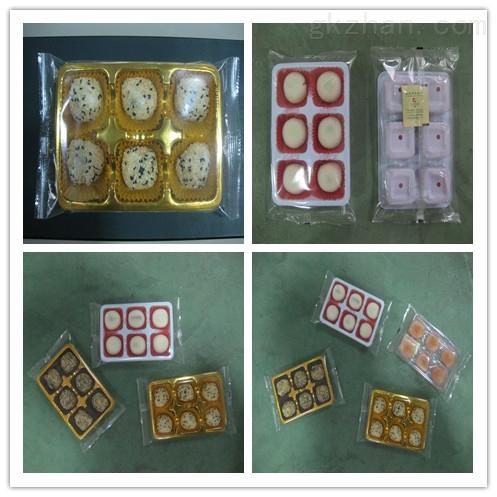 黄金糕包装机/托盒装食品包装机