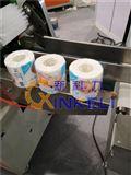 保定卷纸包装机/卷筒纸巾包装机