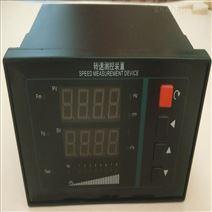智能转速频率测控装置电脑双通道齿盘测速表