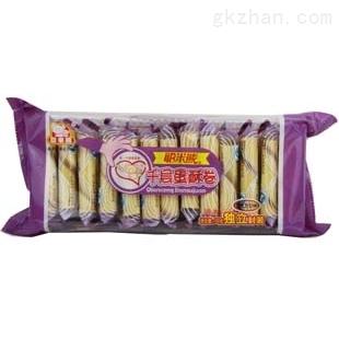 供应蛋卷包装机/广东蛋卷包装机厂家