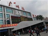 广州火车站安检大棚高压喷雾降温工程