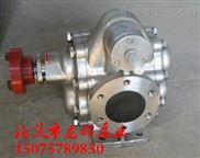 【龙都新品】KCB-300防爆齿轮泵