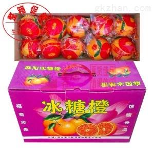 湖南怀化冰糖橙包装机