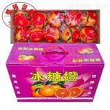 湖南懷化冰糖橙包裝機