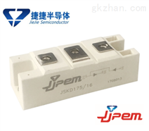 JJ捷捷175A 1600V单臂整流模块JSKD175-16