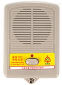 厂家供应电梯五方对讲通话器可定制