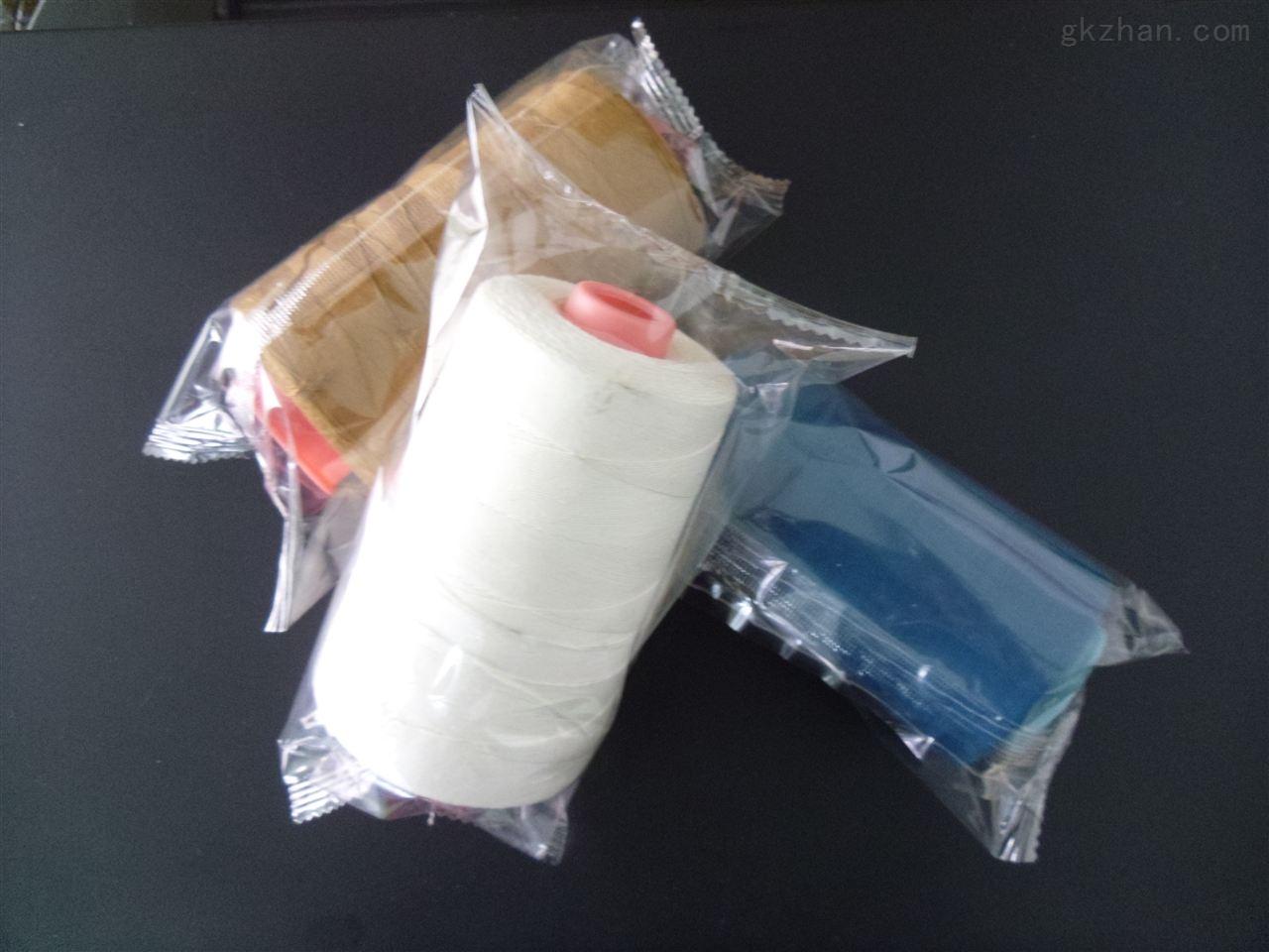 缝纫线包装机/缝纫线自动包装机